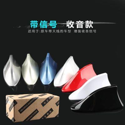 大众2017-2020款新迈腾鲨鱼鳍天线汽车装饰配件 迈腾B8改装 迈腾