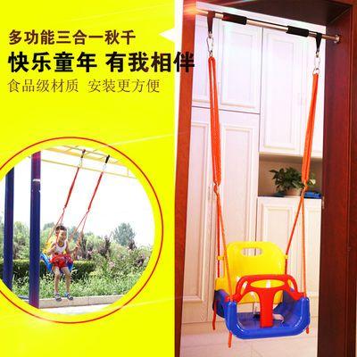 热卖小孩玩具儿童秋千室内户外荡秋千大弯板秋千座椅小孩宝宝吊椅