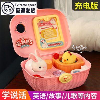 过家家可爱小鸡养成屋小伶玩具快乐仿真宠物会说话玲女孩生日礼物