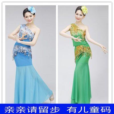 傣族演出服舞蹈服装女装傣族舞孔雀亮片表演服长款鱼尾裙民族服饰