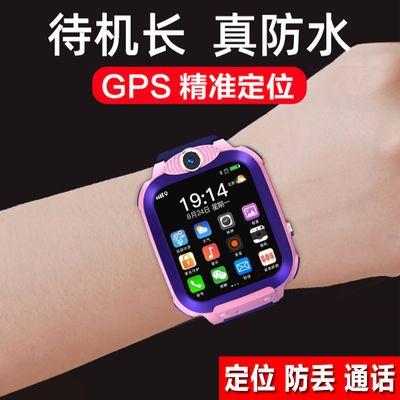 定位通密迪尔迪尼乐小天才儿童电话手表带防水智能手机孩子小学生