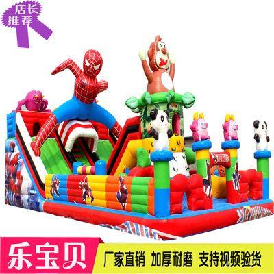 热卖儿童充气城堡室外大型充气蹦蹦床滑梯户外大型游乐设备气模玩