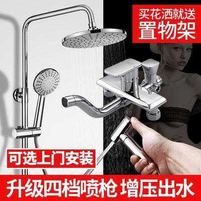 九牧王卫浴全铜淋浴花洒套装家用增压洗澡淋浴器浴室淋雨沐浴喷头