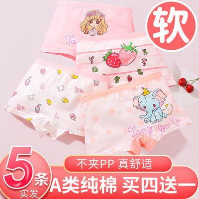 儿童内裤女平角裤纯棉宝宝婴儿小女孩小孩小学生大童女童内裤四角