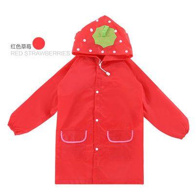 可穿90-130cm 加厚儿童雨衣雨披卡通宝宝雨衣雨具幼儿园学生雨衣