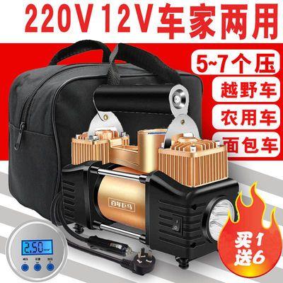 热卖车载充气泵12V220V车家两用双缸高压打气泵汽车电动车农用打