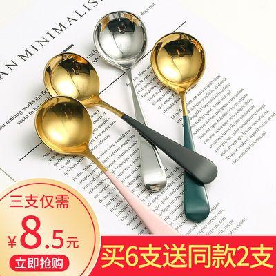 网红创意不锈钢勺子韩式可爱小汤匙家用调羹甜品搅拌勺少女汤勺