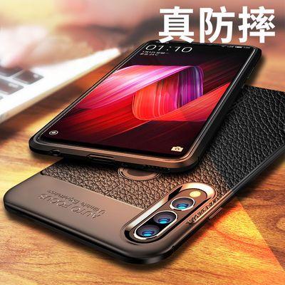 华为nova4e手机壳nove4保护套新款nova4全包防摔nova3硅胶i软胶潮