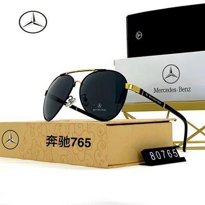 【奔驰4S店同款】新款高档金属偏光男士太阳镜户外驾驶墨镜765