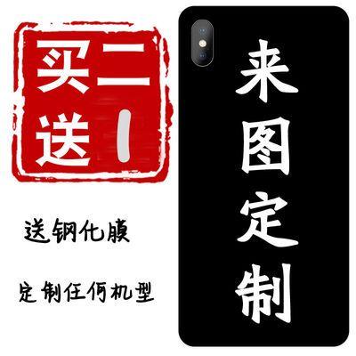 华为mate30pro手机壳 畅享9plus/mate20pro/p20pro/荣耀9X/8X软套