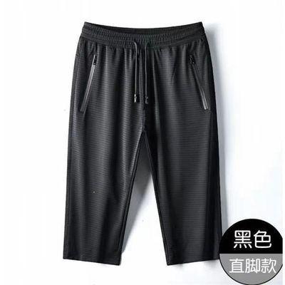 夏季新款男士休闲潮流宽松速干网眼短裤冰丝七分裤运动裤男大裤衩