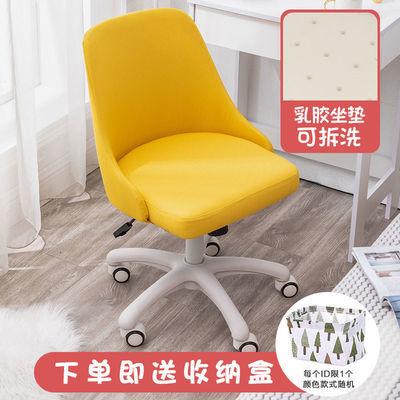 电脑椅家用办公椅靠背椅子北欧简约学习椅子可旋转升降转椅职员椅