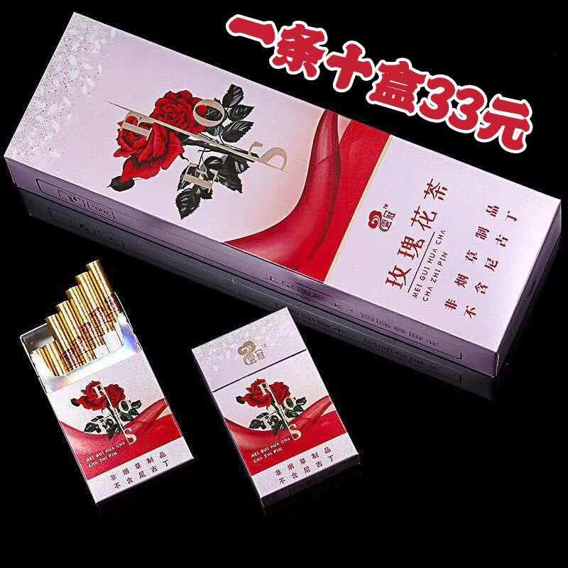 正品茶烟一条批发粗支细支无尼古丁男女士替烟产品非烟草香烟包邮