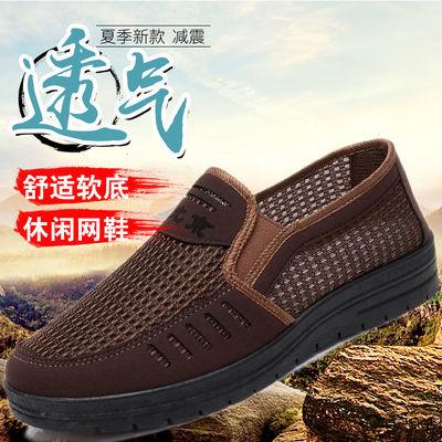 新款老北京布鞋中老年爸爸休闲网面透气中年父亲老人爷爷男鞋