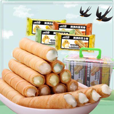 【特惠228支】4口味夹心鸡蛋卷饼干抹茶蛋黄芝士蛋卷零食批发24支
