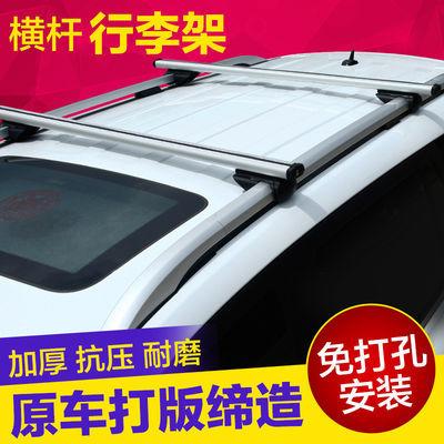 车顶行李架 汽车车顶架横杆通用车顶行李架suv车顶架横杆车顶框架