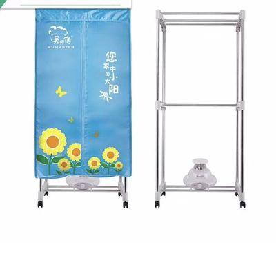 吴师傅干衣机烘干机速干机衣服宝宝烘衣机小型杀菌暖风机可折叠