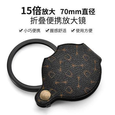 新款便携式皮套放大镜高清15倍老人儿童高倍多功能迷你手持扩大镜