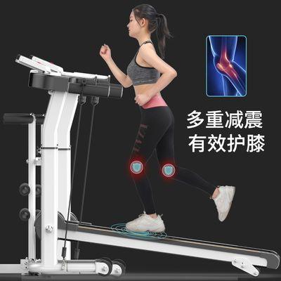 热卖跑步机音乐多功能折叠家用走步室内成人学生平板扭腰减肥机