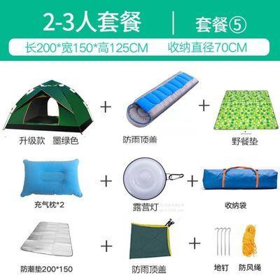 热卖帐篷户外3-4人全自动液压单双人家庭加厚防雨野外露营旅行帐