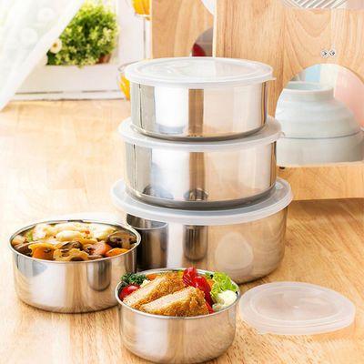 5件套不锈钢保鲜盒 厨房冰箱保鲜饭菜套装保鲜碗五件套冰盒收纳盒