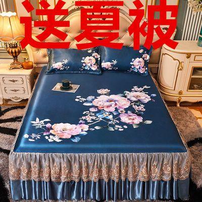 夏季可水洗凉席冰丝席床裙款可折叠床单空调席卡通席子