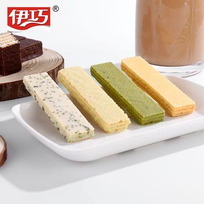 伊巧 榴莲水果威化饼干夹心代餐休闲零食小吃饼干批发巧克力礼包