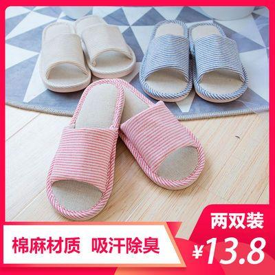 亚麻拖鞋女夏家居情侣室内木地板居家用四季棉麻布亲子凉拖鞋男士