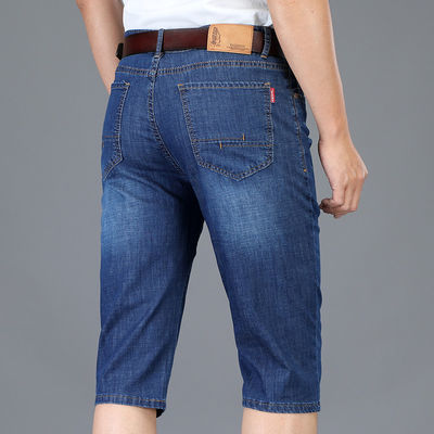 夏季七分牛仔裤男士七分裤7分中裤宽松直筒弹力中年短裤大裤衩薄