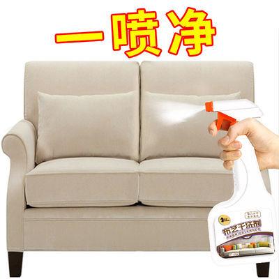 布艺沙发清洗剂免水洗真皮沙发泡沫清洁剂强力去污窗帘地毯干洗剂