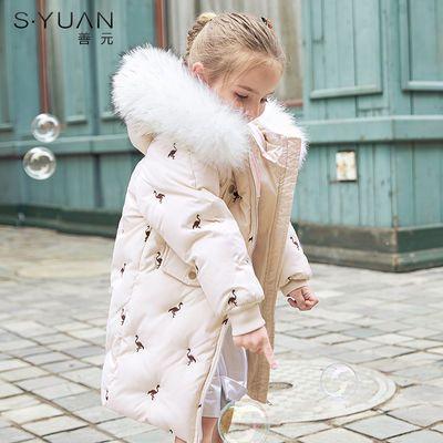 反季清仓特价儿童女童羽绒服中长款中大童女孩洋气火烈鸟加厚外套