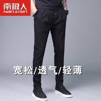 新款南极人冰丝男裤子夏季薄款透气宽松运动休闲裤夏裤男士超薄长
