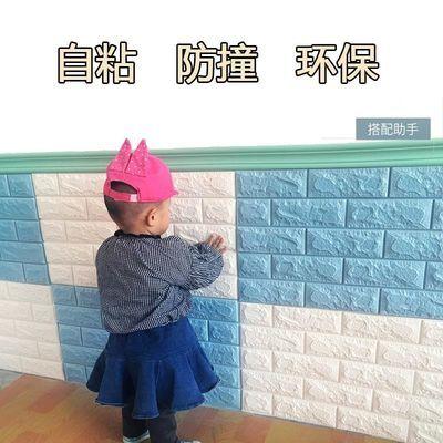 小孩防摔头防撞条护角保护桌椅墙棱角儿童柜子窗台防磕垫软包边贴