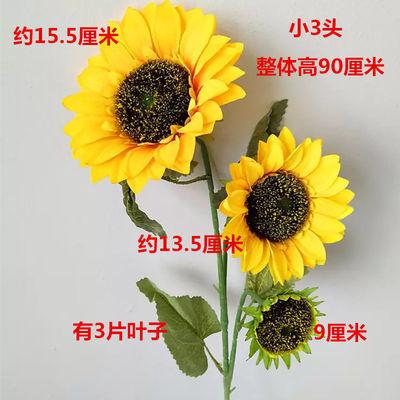 太阳花仿真向日葵套装假花客厅摆件单支花束绢花塑料花落地装饰花