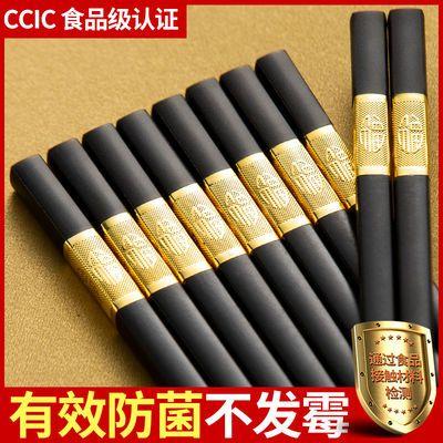 全霸快子家用餐具酒店合金筷子家庭套装10双防滑不发霉日式实木筷