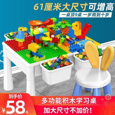 兼容乐高儿童积木桌子大号拼装大颗粒宝宝益智玩具多功能学习桌