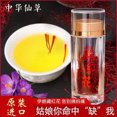 【郑州市卖得好】正宗西藏野生藏红花泡茶精选特级伊朗藏红花精美