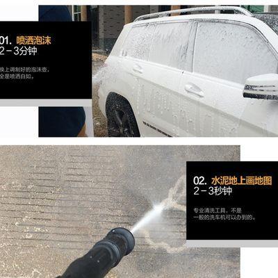 热卖高压洗车机家用220v刷车水泵全自动洗车神器便携式水枪清洗机