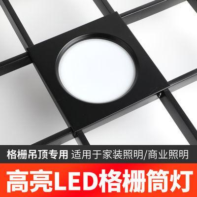 led格栅灯15x15网格吊顶双头10*20方形筒灯射灯葡萄架专用隔珊灯