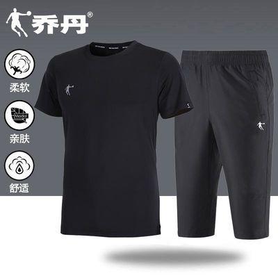 乔丹运动套装男士休闲套装2020新款夏季速干运动衣正品跑步运动服