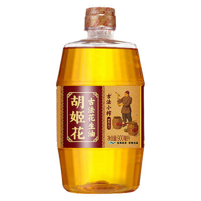 胡姬花古法小榨花生油900mlx2小瓶装宿舍炒菜花生食用油