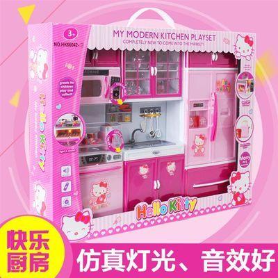 小伶凯蒂猫厨房玩具 hellokitty仿真迷你厨房女孩做饭过家家套装