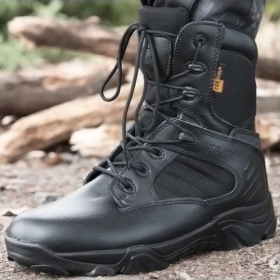 正品高帮三角洲军靴男作战靴军迷户外登山靴超轻特种兵作训靴军鞋