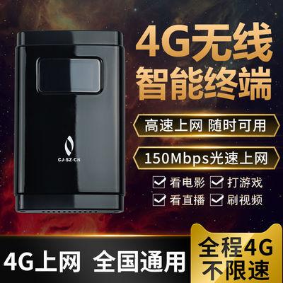 移动随身Wifi联通电信4G上网宝无线路由设备插卡便携上网卡托
