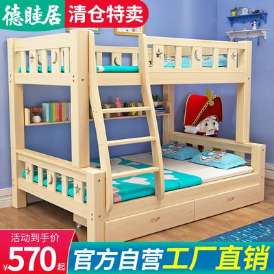 高低床子母床双人儿童床上下铺实木床成人双层床学生多功能两层床