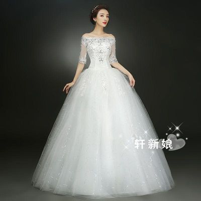 礼服红色韩式修身婚纱一字肩婚纱新娘显瘦衣服新款齐地简约新款