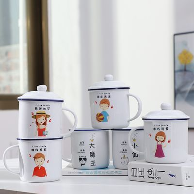 创意简约杯子陶瓷马克杯带盖勺学生情侣喝水杯家用茶杯男女咖啡杯