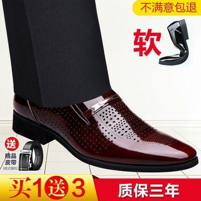 【能穿三年】夏季商务镂空皮鞋男韩版透气皮凉鞋男洞洞男鞋上班鞋