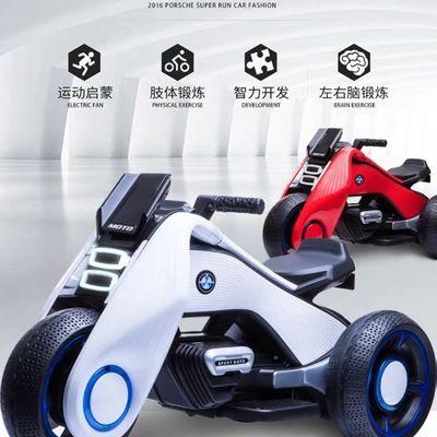 热卖儿童电动摩托车三轮车小孩玩具男女宝宝电瓶双驱动童车大号可