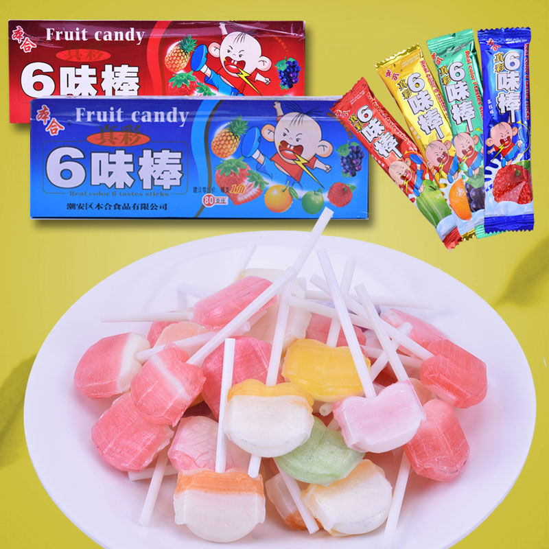 休闲零食80后回忆糖果六味棒棒棒糖喜糖6种味混装80枚儿童小吃